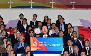 ソウル市長、第100回全国体育大会開会式に参加