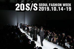 ソウル市、「2020 S/S ソウルファッションウィーク」開催