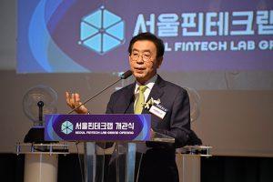 ソウル市、韓国最大級の「ソウルフィンテックラボ」29日オープン…「ソウル金融ウィーク」