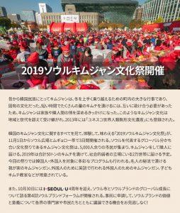 2019 10月 (No.180) newsletter