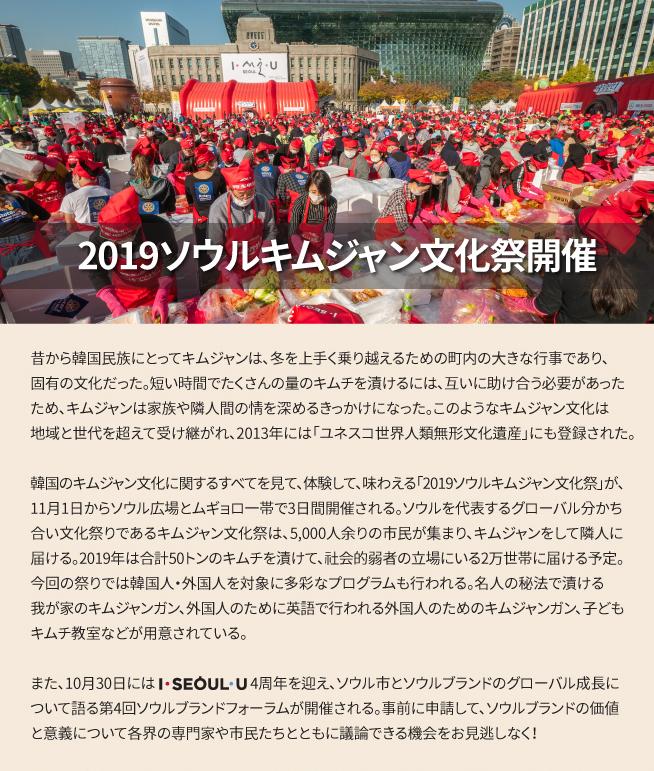 2019 10月 (No.180)