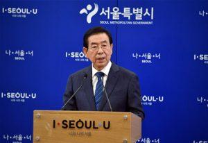 新婚夫婦への公共賃貸住宅供給、ソウル市長の冒頭発言