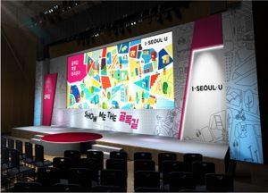 ソウル市、路地再生事業の成果共有会を開催