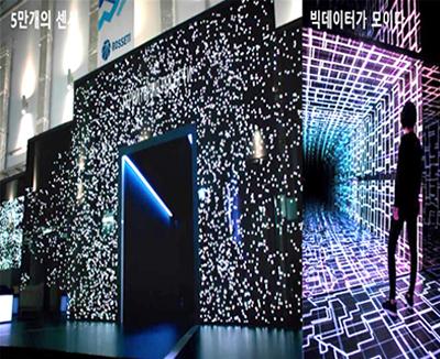 ソウル市、スマート都市体験展示館を市民聴にオープン