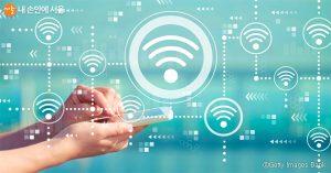 ソウル全域に無料公共Wi-Fiを導入