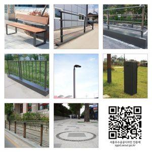 ソウル市、都市景観を改善する優秀デザイン42点を選定