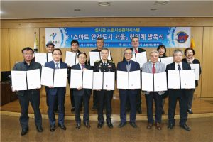 ソウル市消防災難本部、IoT基盤の消防施設管理システムを導入
