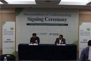 ソウル市、グリーン中小企業9社のインドネシア市場開拓を支援