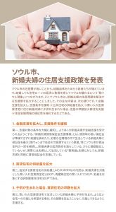 2019 11月 (No.181) newsletter