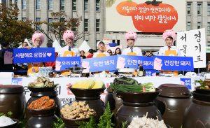 ソウル市長、ソウル広場で韓国の養豚農家を応援