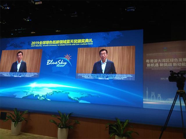 中国の深センでブルースカイ・アワード受賞…「低炭素グリーン発展貢献」成果