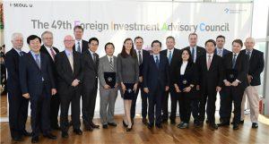 ソウル市、「経済における女性のパワー強化」をテーマに外国人投資諮問会議を開催