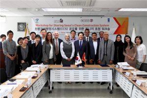 ソウル市、開発途上国8か国と「クリーン建設行政システム」研修会開催