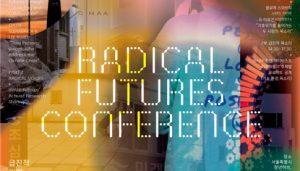 アジアの青年たちがソウル市で社会問題について討論する「急進的未来カンファレンス」を開催