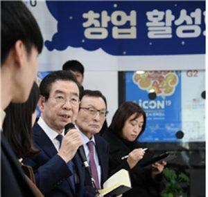 ソウル市長、R&D革新ハブを訪問して創業活性化に関する討論に参加
