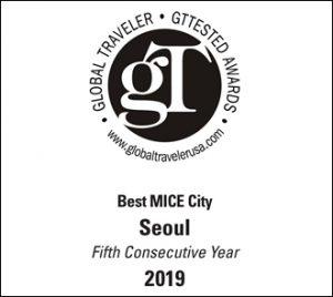 ソウル市、「世界最高のMICE都市」に5年連続選定