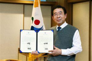 ソウル市、外国人11人に韓国名を贈る