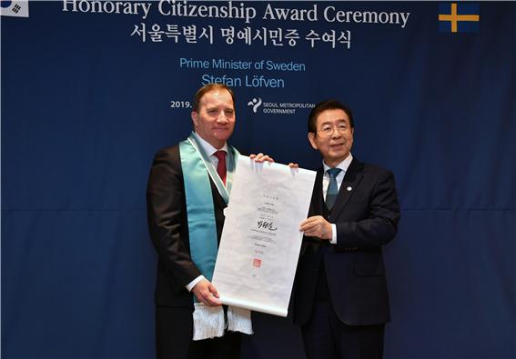 スウェーデンの首相、「ソウル市名誉市民」に