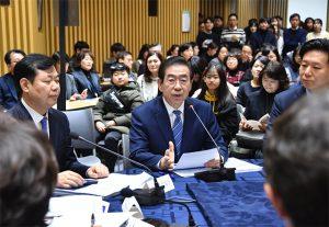 ソウル市2020対市民業務報告