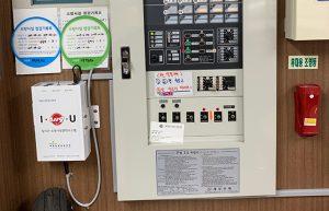 ソウル市、IoT技術を活用した「リアルタイム消防施設管理システム」を運営開始
