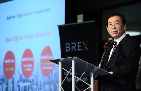 ソウル市、米シリコンバレーの有望企業4社から2億3千万ドルの投資誘致に成功