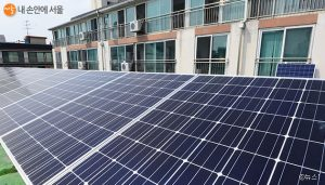 ソウル市、2020年から「自家用小型太陽光」も支援