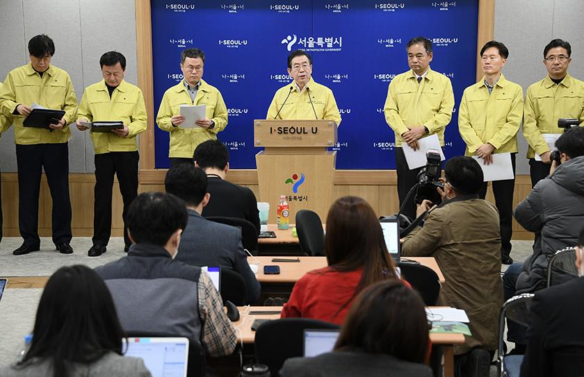 ソウル市、新型コロナウイルス感染症の警戒レベル「深刻」引上げを受け、7大先制的対応策を実施