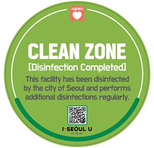 ソウル市、安心して利用できる施設には「クリーンゾーン」シールを貼付