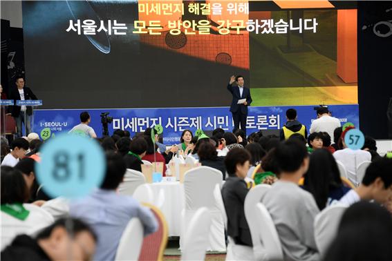 1,000人集まればソウル市長が返答する「民主主義ソウル」改編