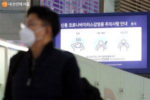 韓国、中国・湖北省のパスポート所持者の入国制限へ