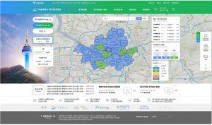 ソウル市、大気質・PM2.5情報に関するホームページをリニューアル newsletter