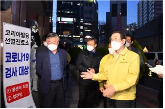 ソウル市、新型コロナウイルス感染症の集団発生防止のため、集中防疫を実施
