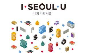 ソウル市、『ソウルブランドガイド Ver 3.0』を発刊