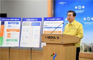 ソウル市、新型コロナウイルス感染症の被害を受けた市民に災害緊急生活費を支援
