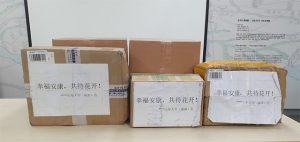 中国山東大学の教授がソウル市に恩返しの気持ちを込めてマスク1千枚を寄付