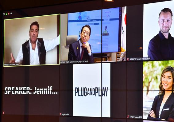 ソウル市長、グローバルリーダーと「コロナ19」ビデオセミナー開催 ソウルの経験を紹介