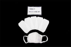 ソウル市、公的マスクを買いにくい外国人にフィルター交換型マスクを支援