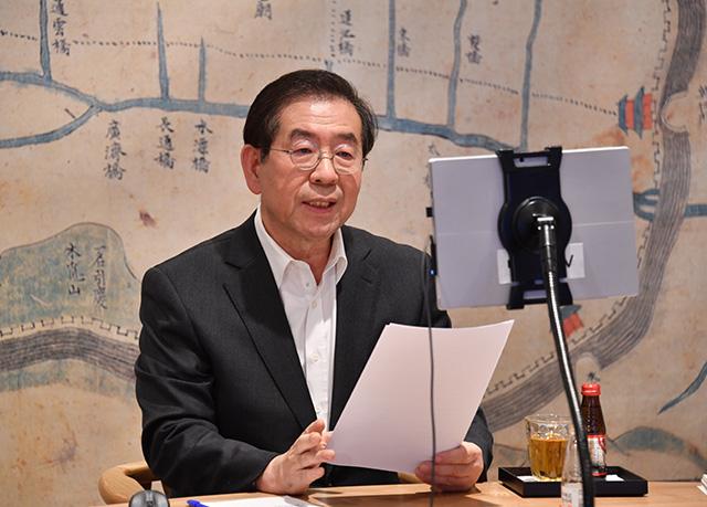 世界45都市の市長とビデオ会議を行い、ソウル市の新型コロナ対処ノウハウを共有
