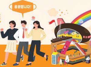 ソウル市、ソウルの観光の危機を克服すべく、MICE企業を支援