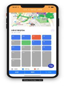 ソウル地下鉄のコインロッカー、これからはスマートフォンで予約・決済可能に