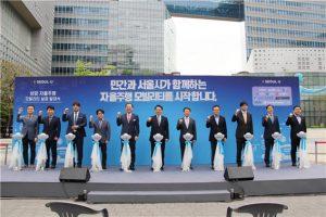 ソウル市、非対面プラットフォーム「自動運転モビリティ」の実証試験を本格化