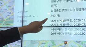 ソウル市の「デジタル市民市長室」、アンタクト(非対面)時代のグローバルコミュニケーションをリード