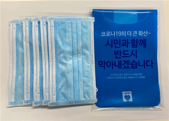 ソウル市、38万人の障害者にマスク200万枚を支援
