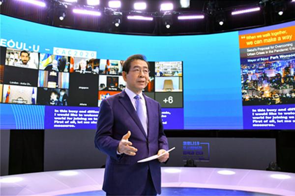 ソウル市の「CACグローバルサミット」YouTubeが1千万回再生を突破