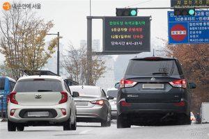 ソウル市、7月1日から低公害の未措置車両を取締りへ