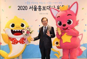 ソウル市、キャラクター「ベイビーシャーク」「ピンキッツ」を広報大使として委嘱
