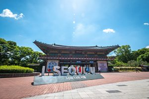 ソウル子供大公園動物園