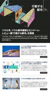 2020 7月 (No.185) newsletter