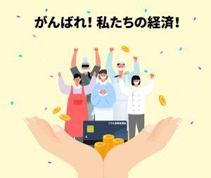 「ソウル型緊急福祉」で危機に直面している低所得世帯に最大300万ウォンを支援