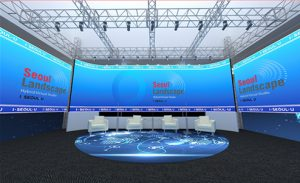 ソウル市、ビデオ会議専用スタジオを設置して活用する
